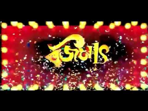 Xxx Mp4 Bajimat Bengali Movie Bajimat 3gp Sex