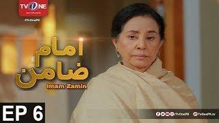 Imam Zamin | Episode 6 | TV One Drama | 2nd October 2017