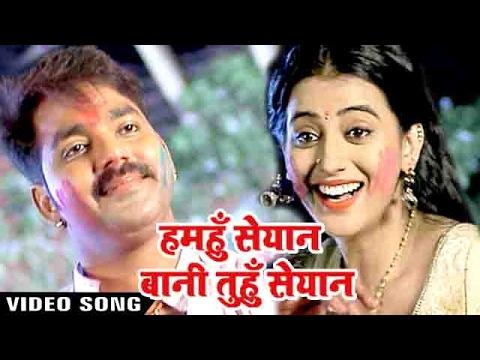 हीरो के होली 2017 holi song | pawan singh akshara singh.