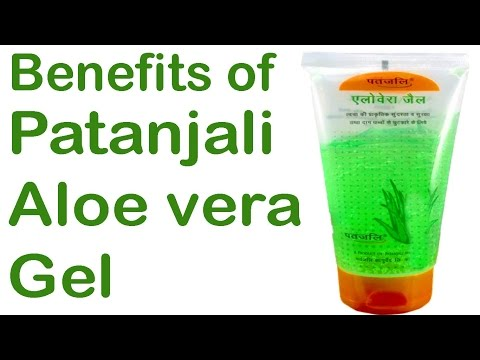 Patanjali aloe vera gel benefits👍👌Patanjali beauty products in hindi Patanjali skin care products