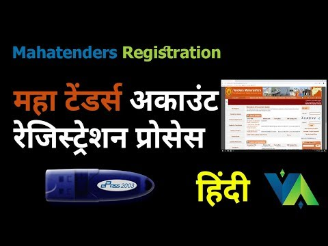 How to register mahatender account