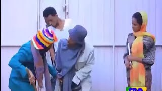 Ethiopian Comedy Series Betoch Part 105