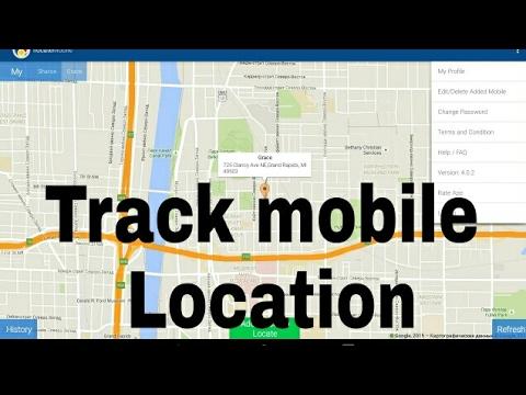 Track mobile location || stolen mobile  ||  jio anti theft mobile security || Trace stolen mobile