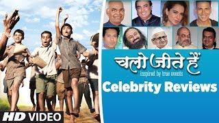 Chalo Jeete Hain l Celebrity Reviews | Bhushan Kumar