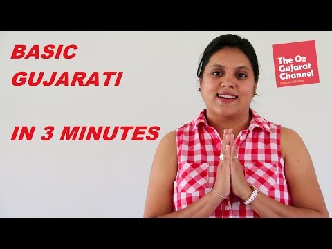 How to speak Gujarati I Learn Gujarati for kids I Basic Gujarati Speaking