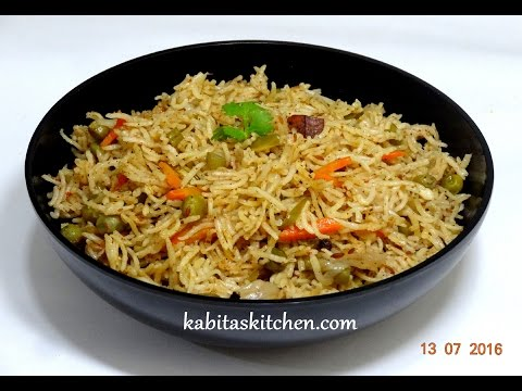Quick Vegetable Biryani-Veg Biryani In Pressure Cooker-Pressure Cooker Biryani-Easy Biryani Recipe