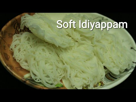 Idiyappam recipe - South Indian idiyappam recipe - How to make soft idiyappam