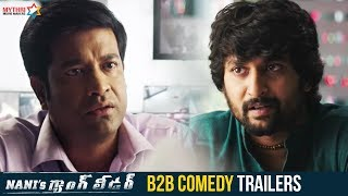 Nani's Gang Leader B2B Comedy Trailers | Karthikeya | Vikram Kumar | Anirudh | Mythri Movie Makers