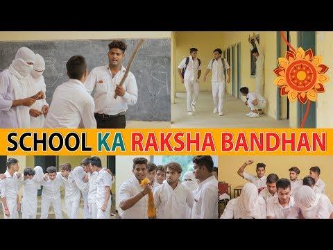 Xxx Mp4 School Ka Raksha Bandhan Puneet Bairagi 3gp Sex