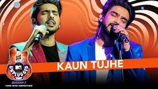 Kaun Tujhe Unplugged   Amaal Mallik & Armaan Malik - MTV Unplugged Season 7   T-Series