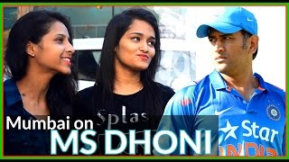 Mumbai on M S Dhoni Steps Down As Captain | Virat Kohli Vs MS Dhoni