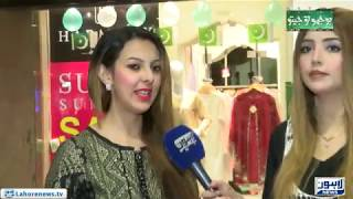Bhoojo to Jeeto (Fortress Square Mall) Episode 121 - Part 3