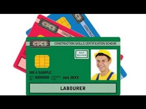 Как получить CSCS card