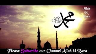 Hazrat Umar Ka Anokha Waqia    by Qari Ahmed Ali Saheb
