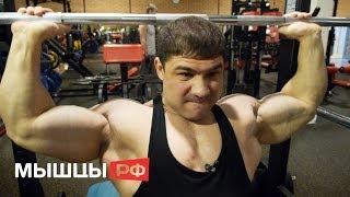 Тренировка плеч от Виталия Фатеева