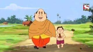 গোপালের কৃষ্ণ প্রাপ্তি , Gopal Bhar Classic , Bangla Cartoon , Episode 15