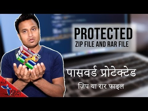 How to make a password protected Zip file and Rar File in Hindi/ Urdu
