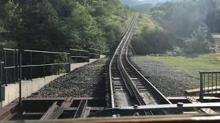 Cog Rail Mount Washington