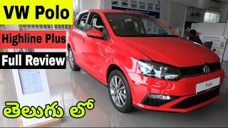 2021 Volkswagen Polo High Line Plus Review in Telugu || 2021 VW Polo High Line Prices, Features