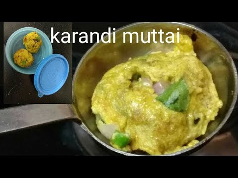 Karandi muttai||omelette in laddle||கரண்டி முட்டை