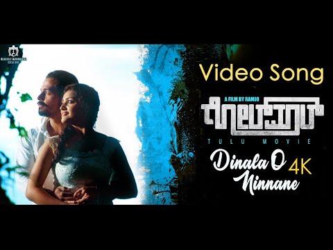 Xxx Mp4 Dinala O Ninnane Golmaal Tulu Movie Video Song Pruthvi Ambaar Shreya Anchan 3gp Sex