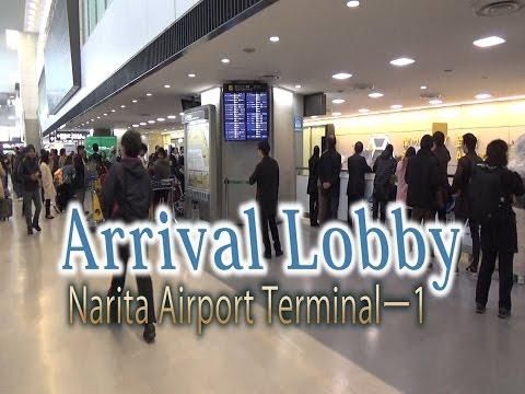 TOKYO.【成田空港】Arrival Lobby at Narita Airport Terminal-1