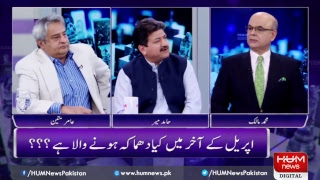 Download Live: Program Breaking Point with Malick, 23 March 2019 Video