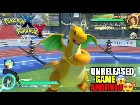 [200MB] How To Download Pokémon X and Y Unreleased game in any Android Device