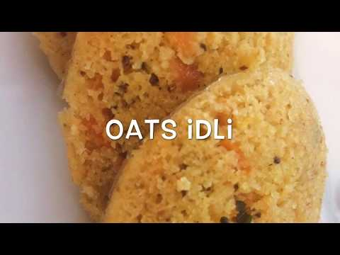 Oats Idli recipe | Easy Breakfast | Healthy evening snack| Healthy recipes