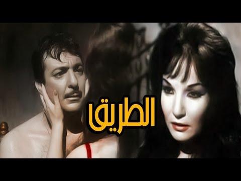 Xxx Mp4 Al Tareq Movie فيلم الطريق 3gp Sex