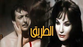 Al Tareq Movie    فيلم  الطريق