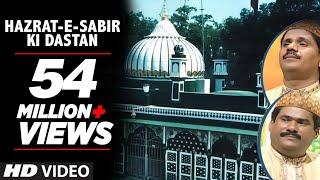 Hazrat-E-Sabir Ki Dastan Full (HD) Songs || Haaji Tasleem Aarif || T-Series Islamic Music