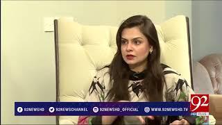 92 at 8 (Disscussion with Khalid Maqbool and Farooq Sattar Regarding Deadline) - 17 April 2018 -