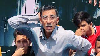 انا مليش ريحة عرق 🤮💔            أيهم شلهوب - Ayham Shalhoub