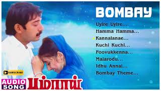AR Rahman Bombay Movie Songs | Audio Jukebox | Arvind Swamy | Manisha Koirala | Music Master