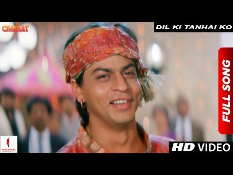 Xxx Mp4 Dil Ki Tanhai Ko Kumar Sanu Chaahat Shah Rukh Khan Ramya Krishnan Pooja Bhatt 3gp Sex