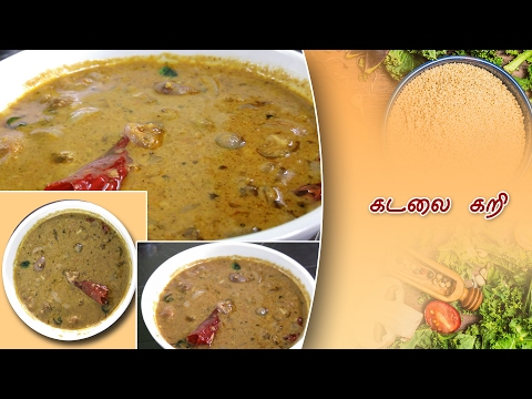 Kerala Kadala curry recipe in tamil | appam side dish | kondai kadalai / sundal gravy