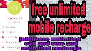 Databack App Loot - Get Free Unlimited Internet Data & Free