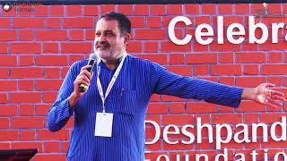 Startup Dialogue 2020   Shri. T.V. Mohandas Pai   Winning in the Digital world