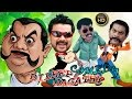 Dileep Jagathy Comedy Collections HD 1080 Malayalam Non Stop Comedy Latest Upload 2016 mp3