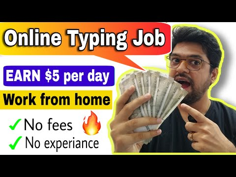 Earn 50,000 per month Online work from home | घर बैठे कमाये लाखों