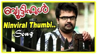 Beautiful Movie Scenes | Title Credits | Ninviral Thumbil Song | Cousins discuss with each other