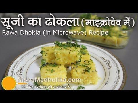 Rava Dhokla in Microwave - Semolina Dhokla in Microwave