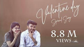 Valentine day special song | VALENTINE DAY | Dil Diyan Gallan  | Re Fery Studio