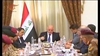 إقليم كردستان يرحب بدعوة الحوار التي أطلقتها
