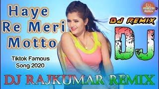 Haye Re Meri Motto Dj Remix Song | Hi Re Meri Motto Dj Remix Song | Motto Song Remix | Tiktok Song