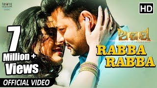 Rabba Rabba || Official Video Song || Abhay || Odia Film 2017 || Anubhav, Elina ||TCP
