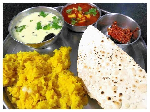 full meal recipes/lunch recipes/dinner recipes/gujarati thali
