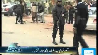 Dunya TV-NEWS WATCH-04-01-2011-Part 1/4