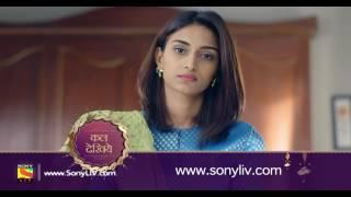 Kuch Rang Pyar Ke Aise Bhi - कुछ रंग प्यार के ऐसे भी - Episode 321- Coming Up Next